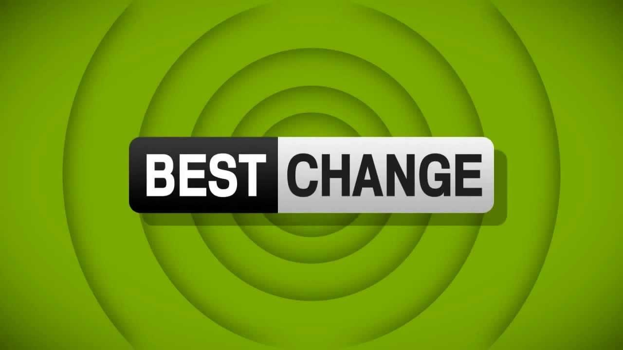 BestChange найкращий курс обміну онлайн