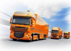 Надання послуг перевезення вантажів бізнес