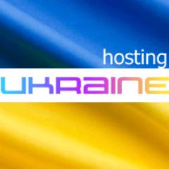 найліпший хостінг в Україні