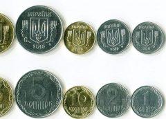 як заробити на продажі монет України