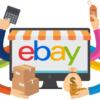 що можна продавати на ebay