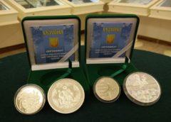 інвестиційні монети України