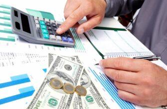 Переваги та недоліки інвестування