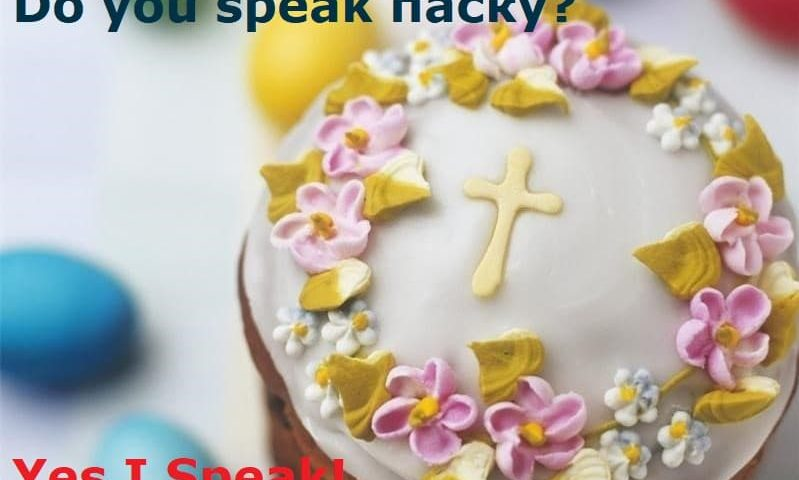 Як заробити на Великдень Пасху