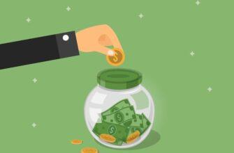 золоті правила економії грошей