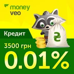 Інтернет заробіток в Україні без вкладень
