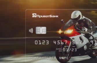 Как заказать валюту Приватбанк